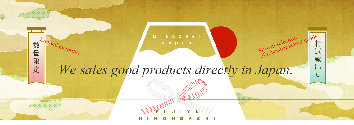 We sales good products directly in Japan.Limited quantity!Special selection of releasing stored goods.